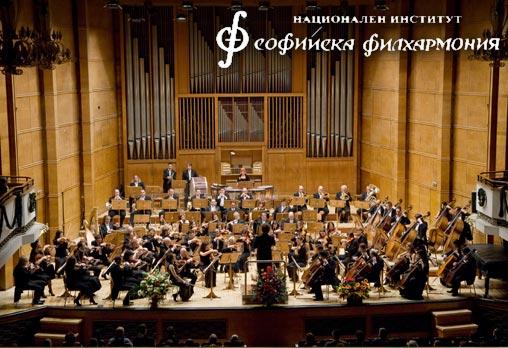 Любов, магия в синьо, Гершуин...- 14 февруари, четвъртък, зала България - билет 9лв вместо 15лв - Снимка 4
