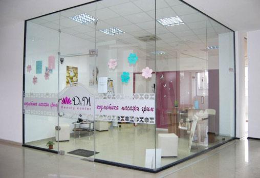 Разнообразете визията си с арганова терапия, оформяне със сешоар и ефектна плитка от Beauty center D&M! - Снимка 5