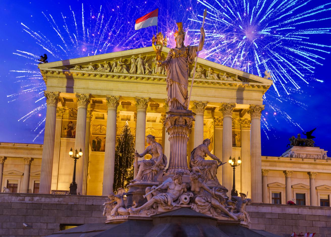 Приказна Нова година във Виена, Австрия! 3 нощувки със закуски в Oekotel Korneuburg 3*, транспорт и посещение на Будапеща! - Снимка