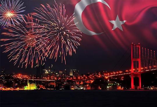 Last minute! Нова година в Истанбул с Глобус Турс - 2 със закуски в Gold Hotel 3+*, богата програма, водач и транспорт! Потвърдено пътуване! - Снимка