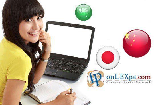 Учете нови езици с online езиков курс за начинаещи по японски, арабски и/или китайски език и IQ тест, от www.onLEXpa.com - Снимка