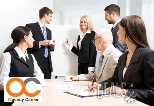 """Бъдете успешен и уверен презентатор! Курс """"Презентационни умения"""" в ПЕТ работни лекции + материали и сертификат от Агенция Кариера за 53лв! - Снимка 1"""