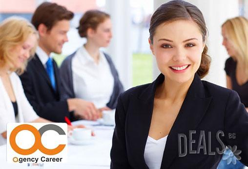 """Бъдете успешен и уверен презентатор! Курс """"Презентационни умения"""" в ПЕТ работни лекции + материали и сертификат от Агенция Кариера за 53лв! - Снимка 3"""