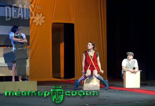 На 1 юни денят на детето! Пипи Дългото Чорапче , Театър София, 01.06, събота от 11.00ч. Билет за двама за 5лв вместо за 10лв - Снимка 5