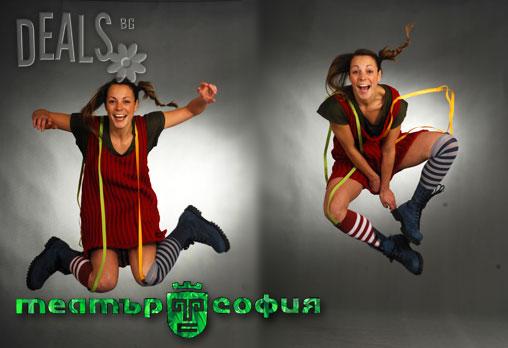 На 1 юни денят на детето! Пипи Дългото Чорапче , Театър София, 01.06, събота от 11.00ч. Билет за двама за 5лв вместо за 10лв - Снимка 1