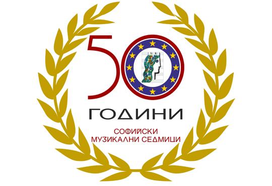 Фондация Международен фестивал