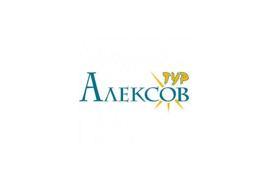 Алексов Тур