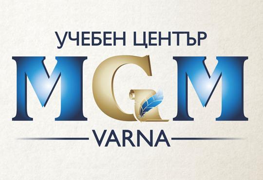 Учебен център MGM/Eм Джи Ем