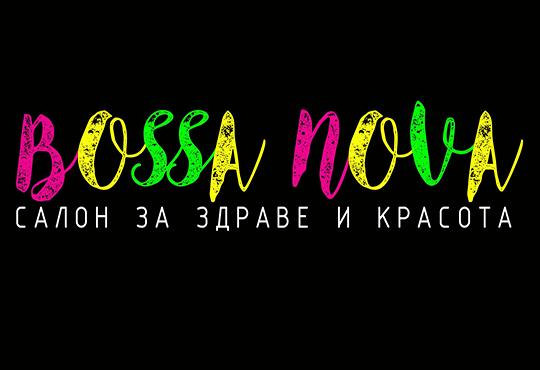 Салон Bossa Nova