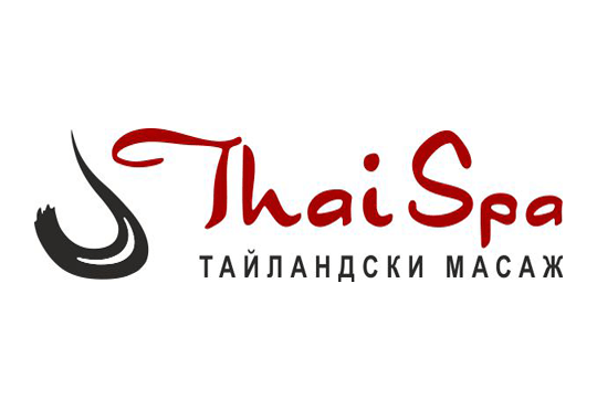 Thai SPA - спа център, София