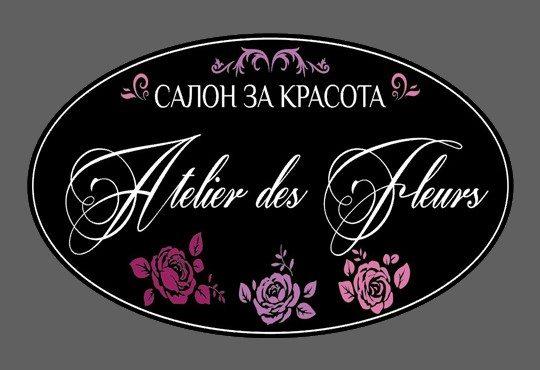 Салон Atelier Des Fleurs