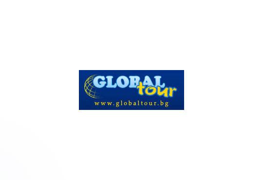 Глобал Консулт БГ ЕООД - Глобал Тур